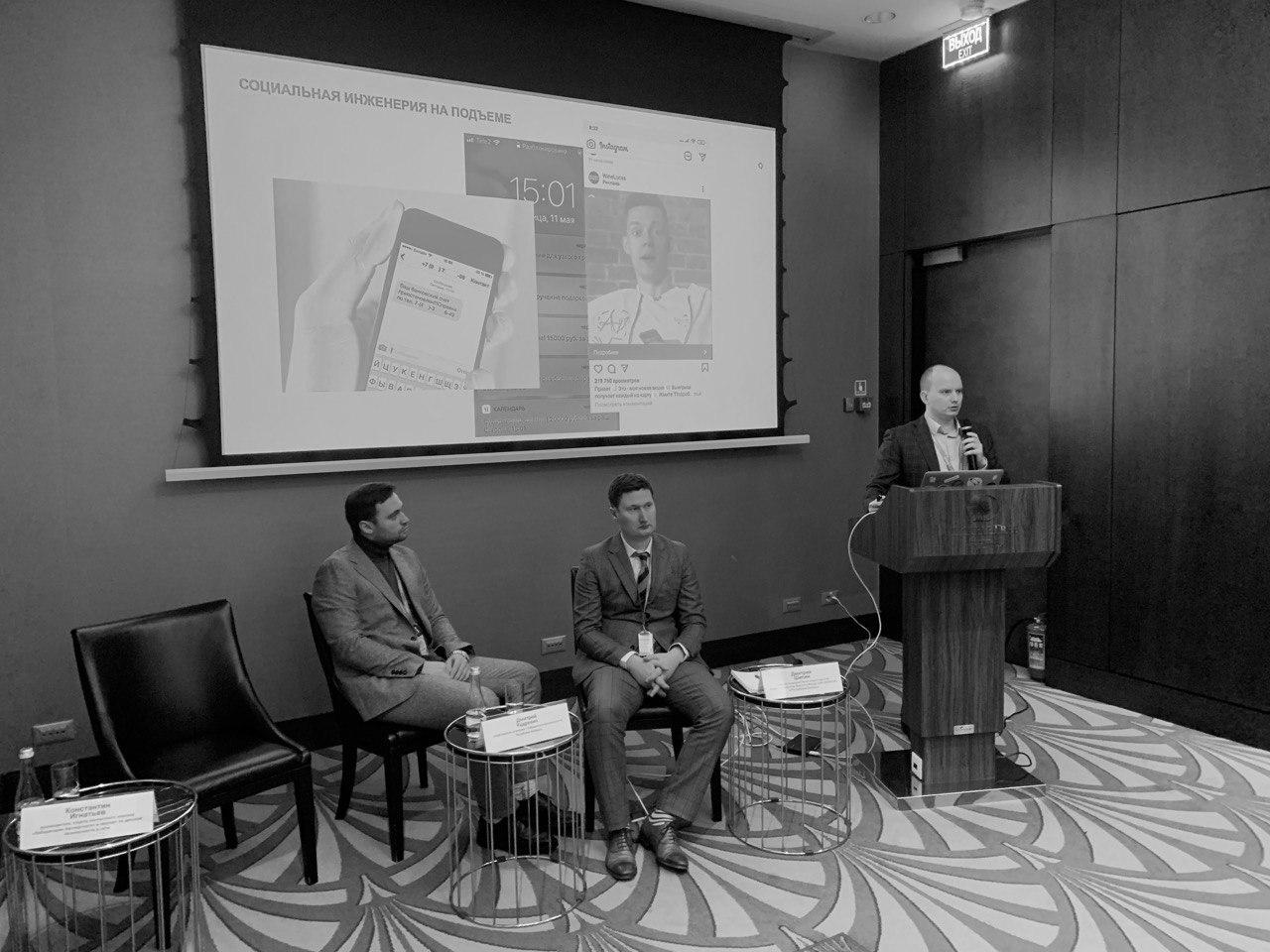 Пресс-конференция «Лаборатории Касперского»: безопасность в сети