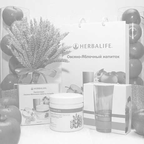 Презентация Овсяно-яблочного напитка Herbalife