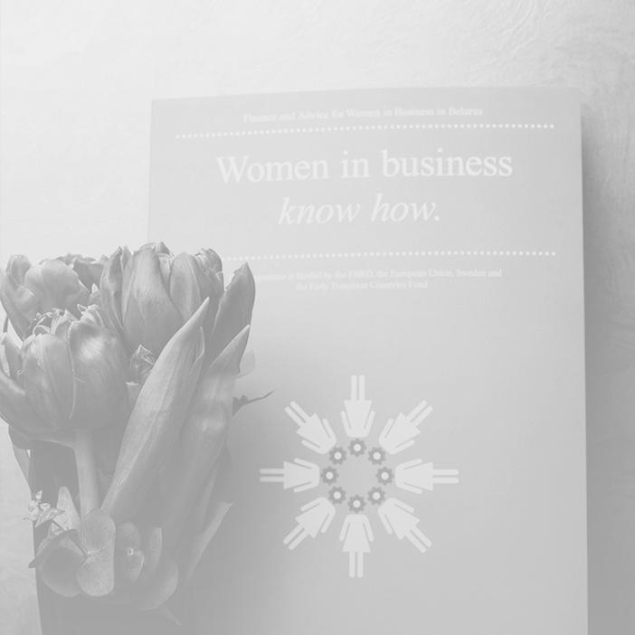 PR-кампания для программы «Женщины в бизнесе» Европейского банка реконструкции и развития в Беларуси
